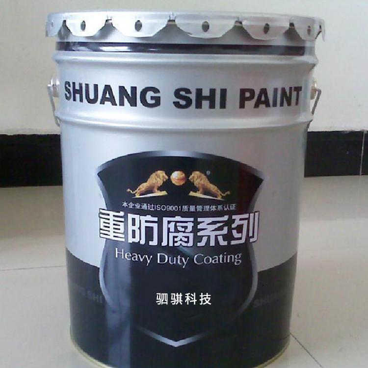 水性带锈防锈漆