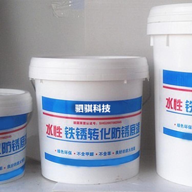 渗透型水性带锈涂料