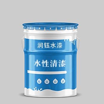 丙烯酸水性清漆