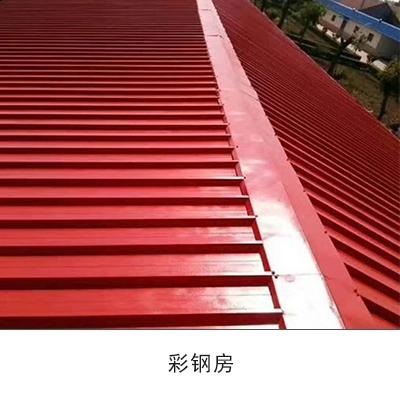 彩钢房专用漆